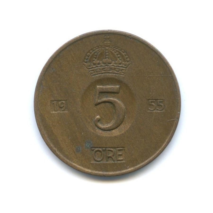 5 эре 1955 года (Швеция)