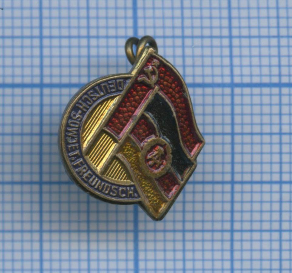 Знак «Deutsch-Sowjet. Freundsch.» (Германия (ГДР))