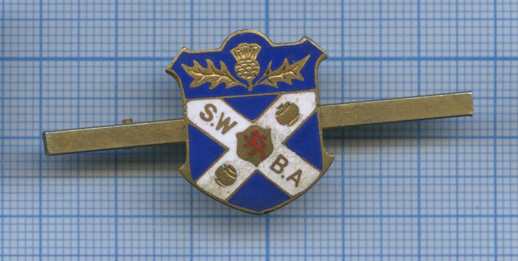 Значок «S.W - B. A» (Великобритания)