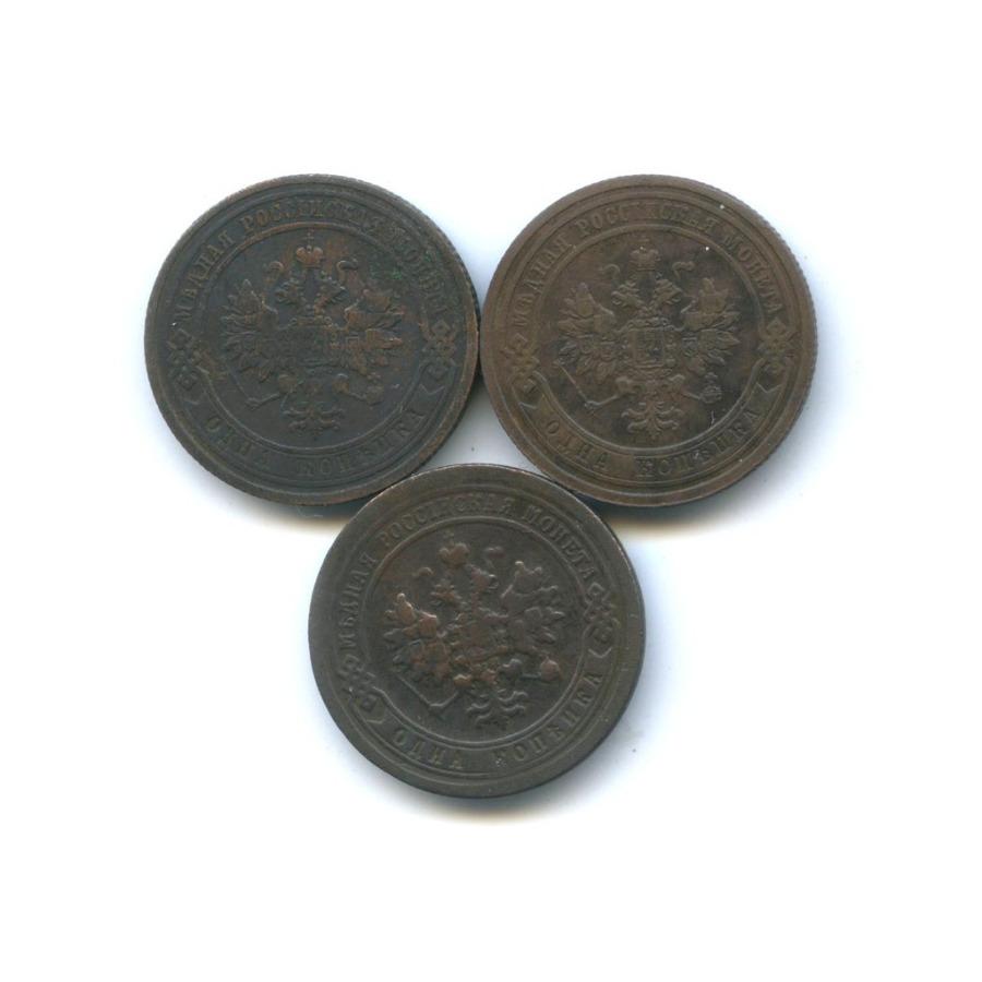 Набор монет 1 копейка 1897, 1908 СПБ (Российская Империя)