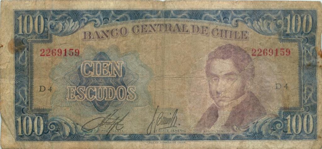 100 эскудо (Чили)