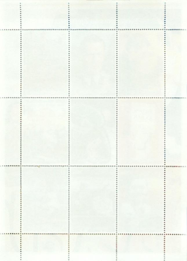 Набор почтовых марок (Республика Гвинея)