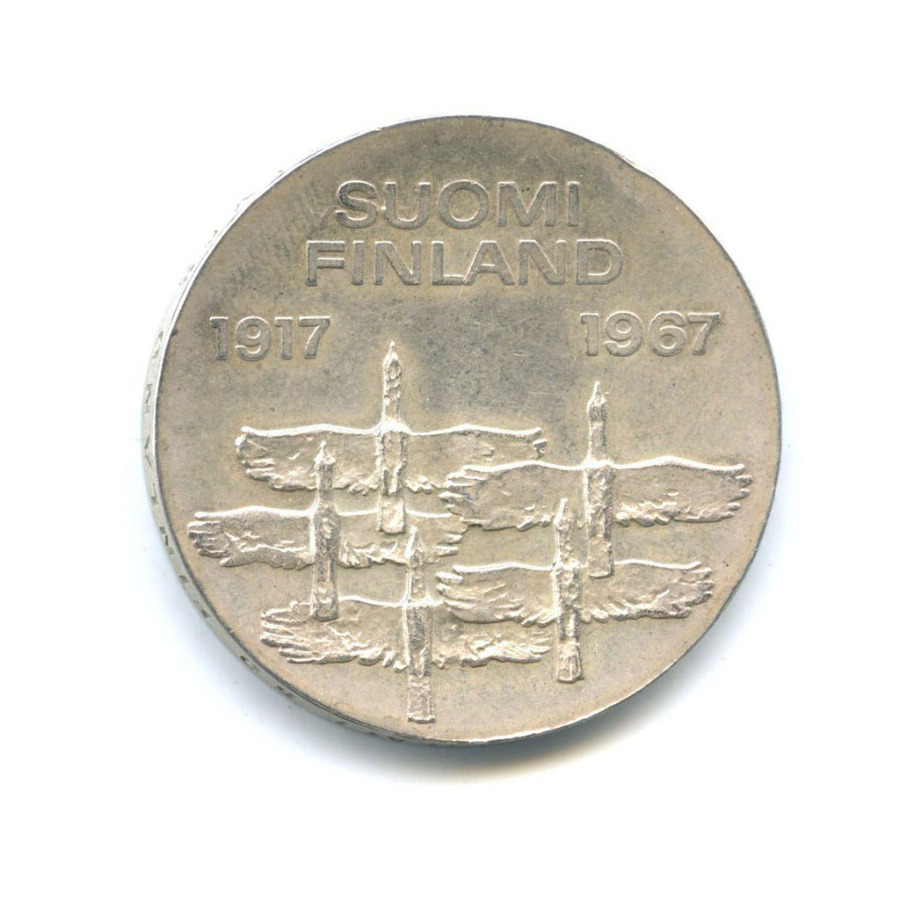 10 марок — 50 лет независимости 1967 года (Финляндия)