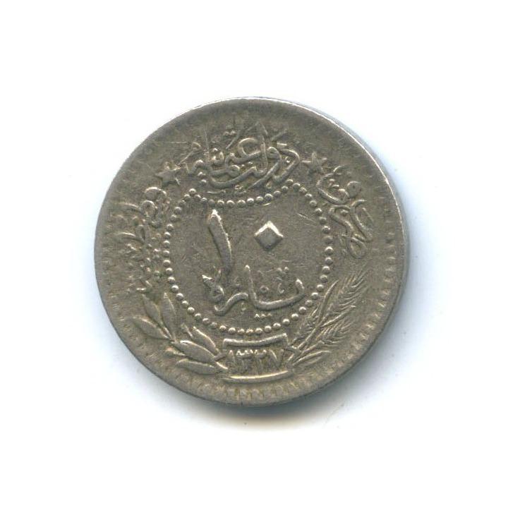 10 пара (Османская Империя) 1912 года