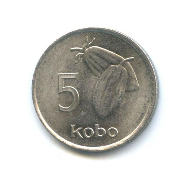 5 кобо (Нигерия) 1974 года