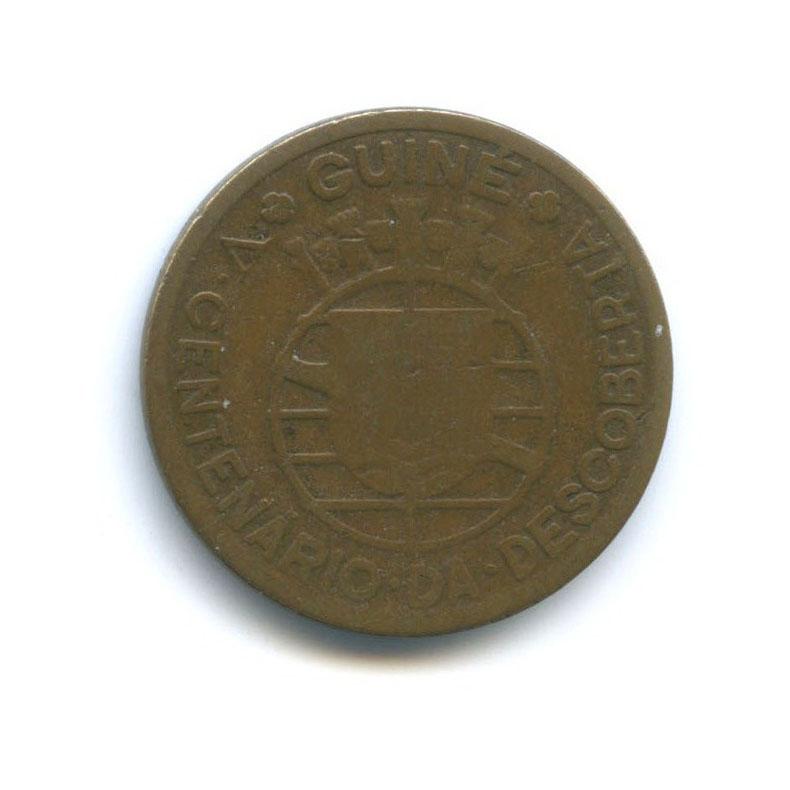 50 сентаво - 500 лет открытия (Гвинея-Бисау) 1946 года