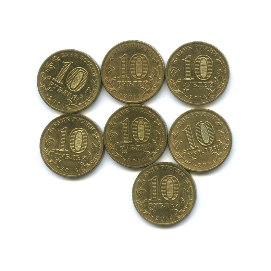 Набор монет 10 рублей — Города воинской славы - Тихвин 2014 года (Россия)
