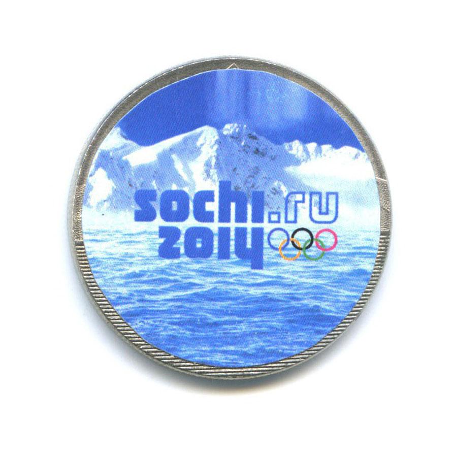 25 рублей - Сочи-2014 (цветная эмаль, сувенирная) 2011 года СПМД (Россия)