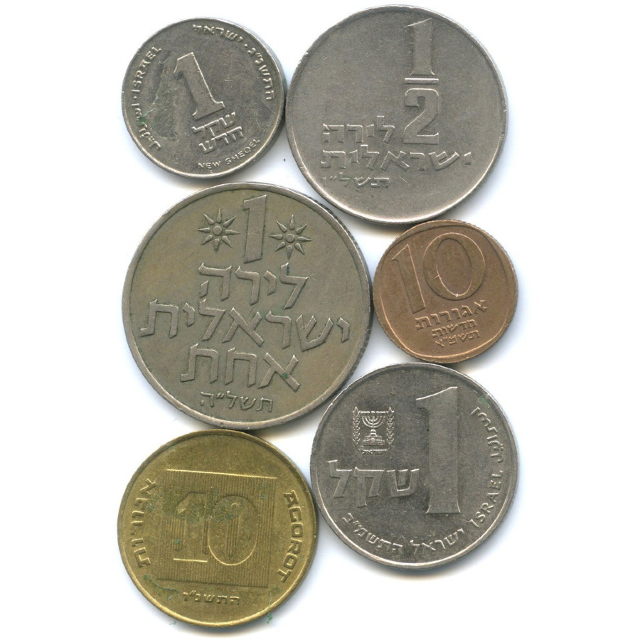 Набор монет (Израиль)