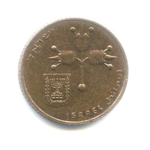 10 новых агорот 1981 года (Израиль)