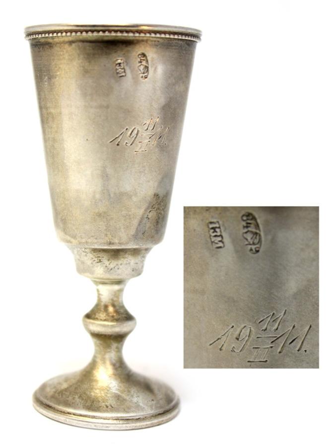 Рюмка (штихельный рисунок, клейма, 84 проба серебра, 7,5 см) 1911 года (Российская Империя)