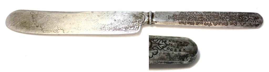 Нож «Златоуст» (штихельный рисунок, 25 см)