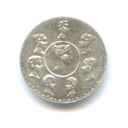 Жетон водочный (серебро 999 пробы) 2012 года НРГ (Россия)