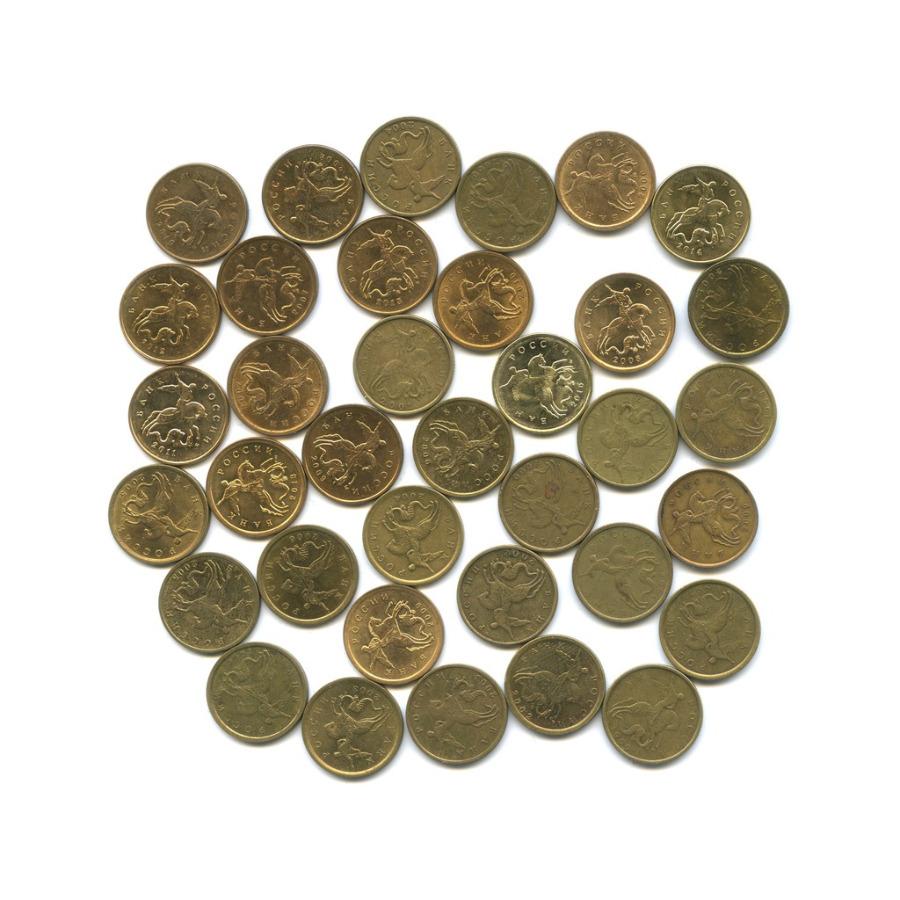 Набор монет 10 копеек (погодовка), 2006 г. - магнит/не магнит, 36 шт 1997-2015 С-П, М (Россия)