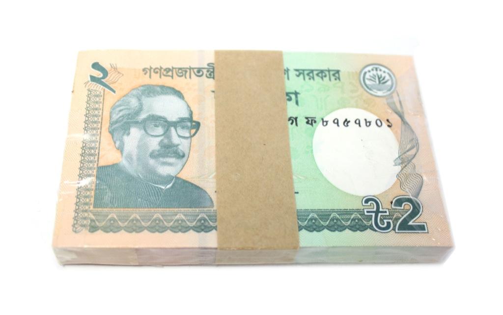 Набор банкнот 2 така (Бангладеш) 2015 года