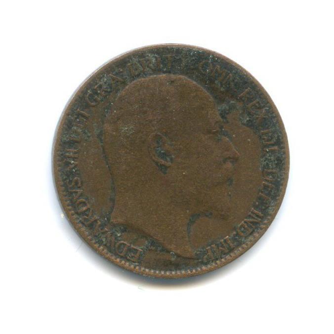 1 фартинг 1906 года (Великобритания)