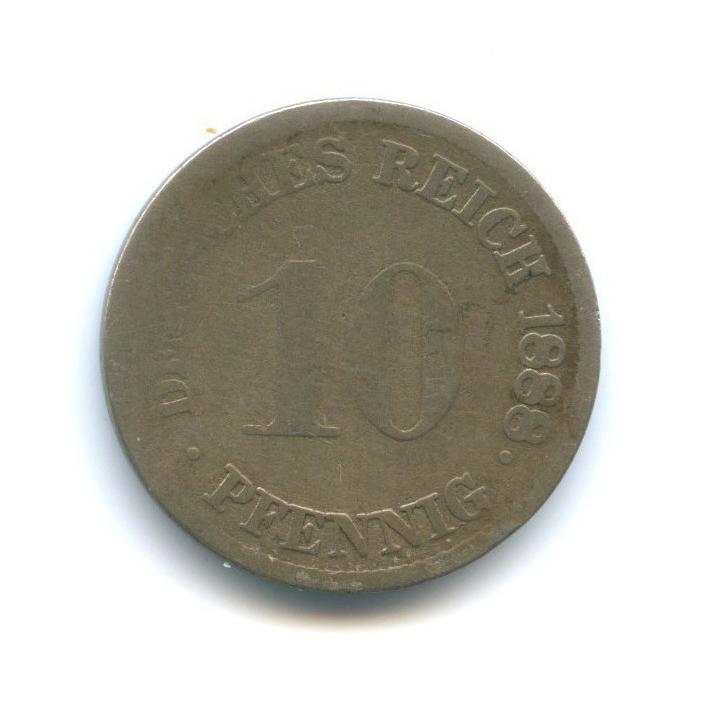 10 пфеннигов 1888 года (Германия)