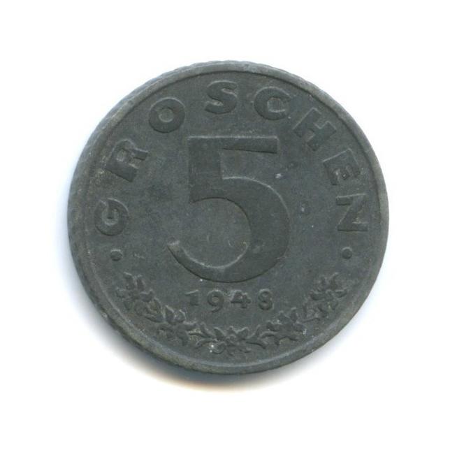 5 грошей 1948 года (Австрия)
