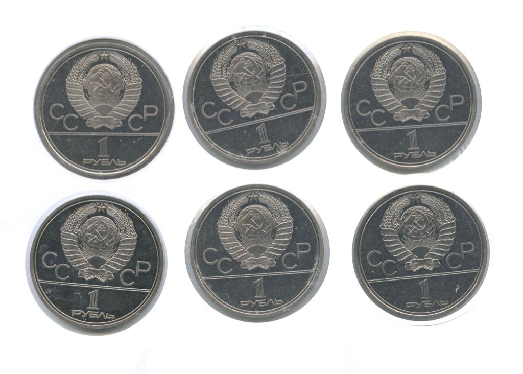 Набор монет 1 рубль - Игры XXII Олимпиады - Москва-1980 1977-1980 (СССР)
