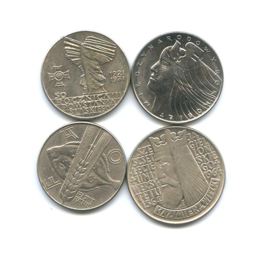 Набор юбилейных монет 10 злотых, 20 злотых (Польша)