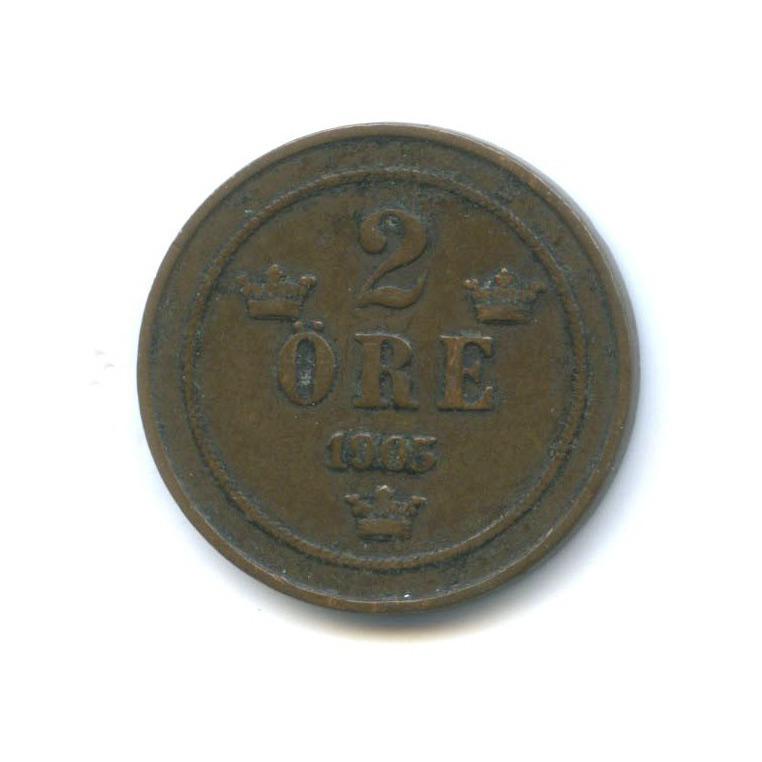2 эре 1905 года (Швеция)