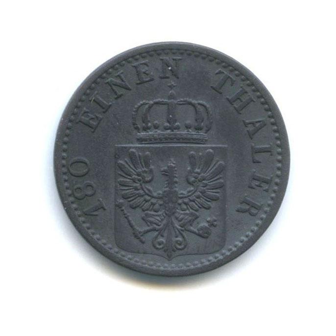 2 пфеннига (Пруссия) 1871 года В