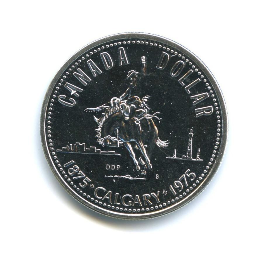 1 доллар — 100 лет городу Калгари 1975 года (Канада)