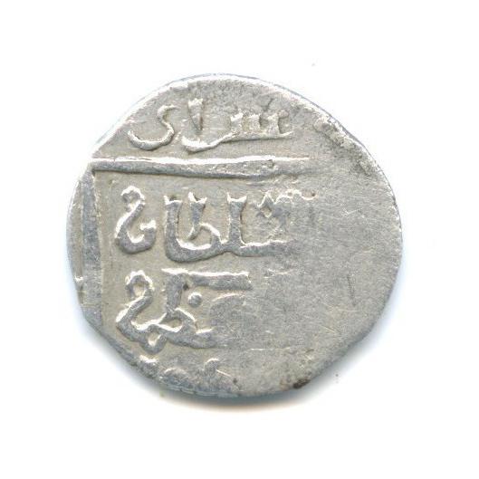 Дирхем - Узбек-хан, чекан Сарая, 737 г. х., №203