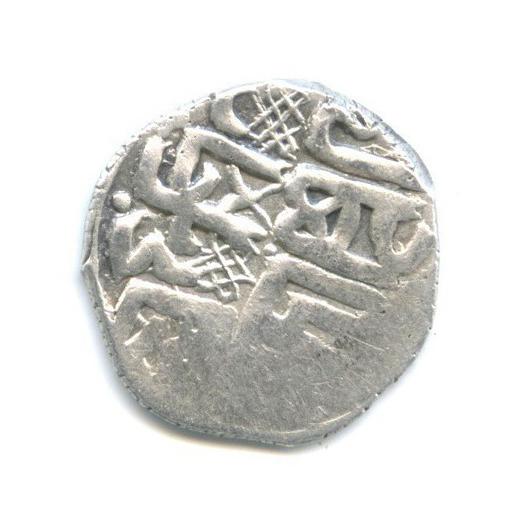 Дирхем - Джанибек-хан, чекан Сарай ал-Джадид, 749 г. х., №236