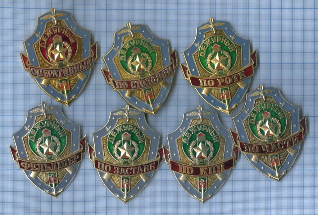 Набор нагрузных знаков «Дежурный» (СССР)