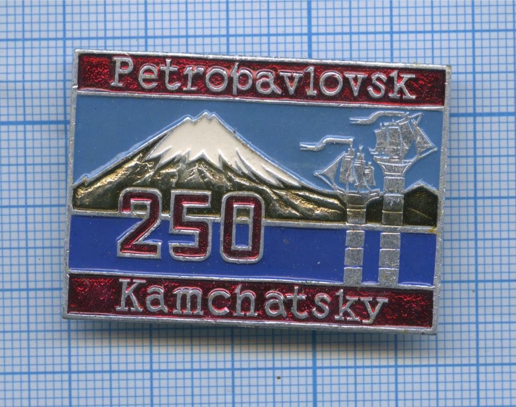 Знак «250-летие Петропавловска-Камчатского» (СССР)