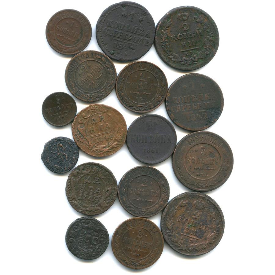 Набор монет Российской Империи (16 шт.) (Российская Империя)