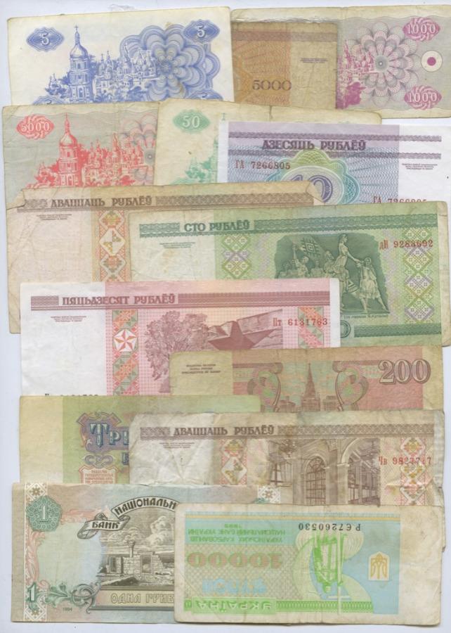 Набор банкнот (разные страны), 14 шт