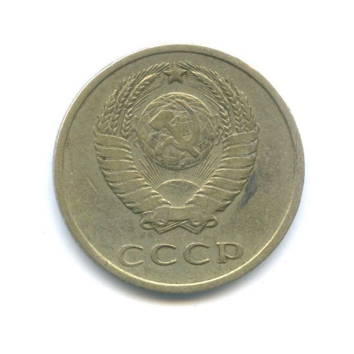 20 копеек 1962 года (СССР)