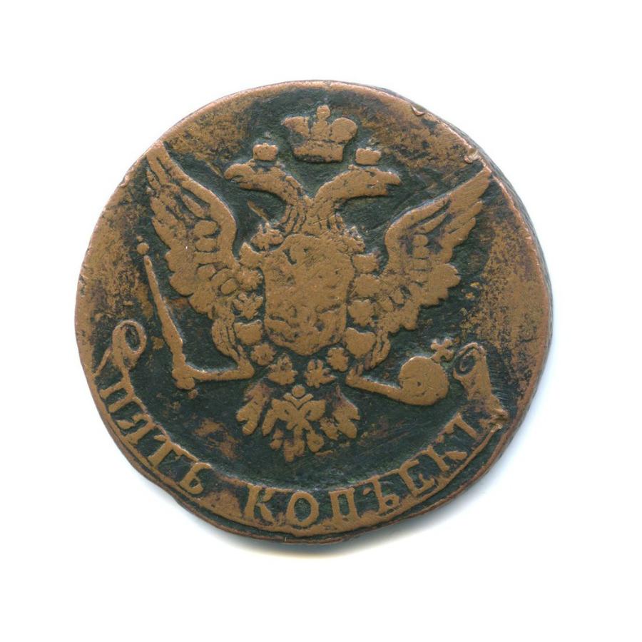 5 копеек 1762 года (Российская Империя)