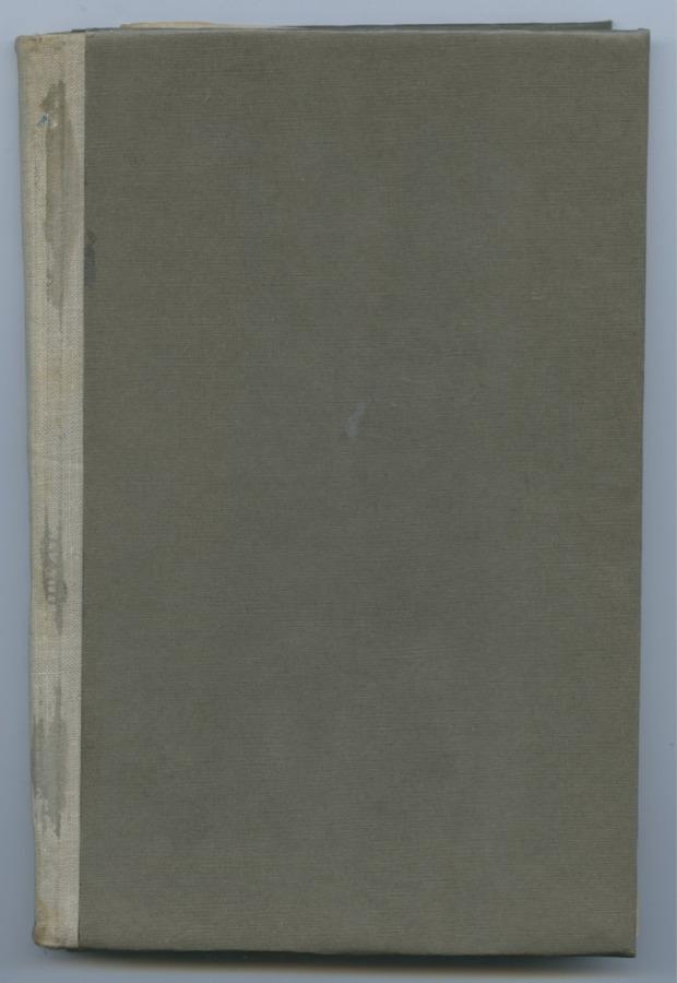Учебник «Всеобщая география», Санкт-Петербург (108 стр.) 1887 года (Российская Империя)