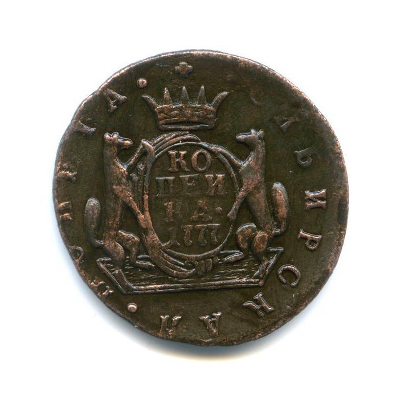 1 копейка 1777 года КМ (Российская Империя)