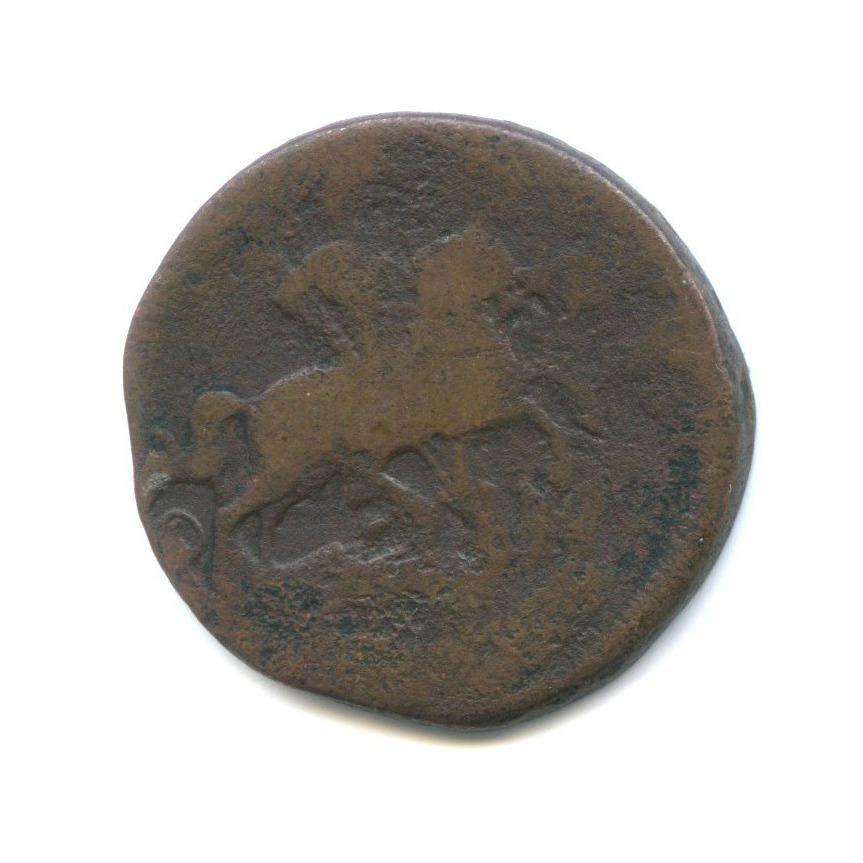 1 копейка 1759 года (Российская Империя)