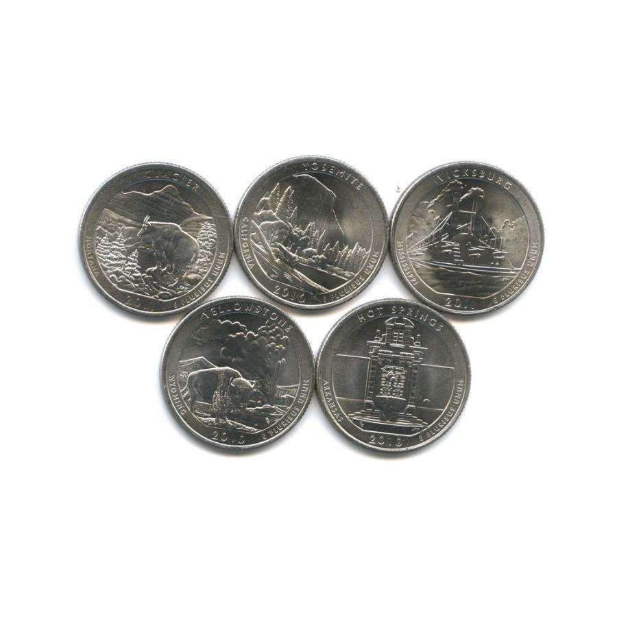 Набор юбилейных монет 25 центов (квотер) 2010, 2011 (США)