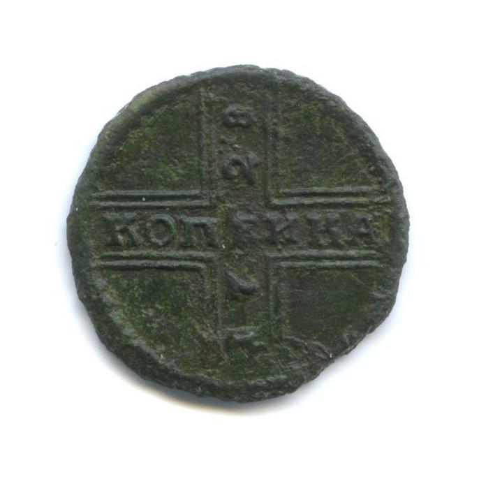 1 копейка «крестовая», Москва 1728 года (Российская Империя)