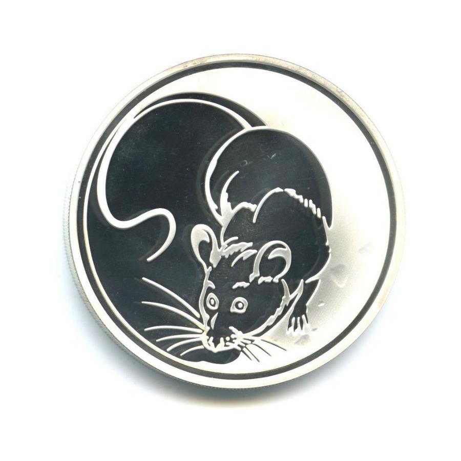 3 рубля — Лунный календарь - Год Крысы 2008 года (Россия)