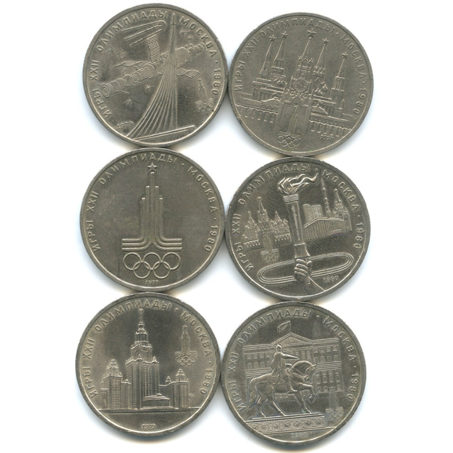 Набор монет 1 рубль - XXII Олимпийские Игры, Москва 1980 1977-1980 (СССР)
