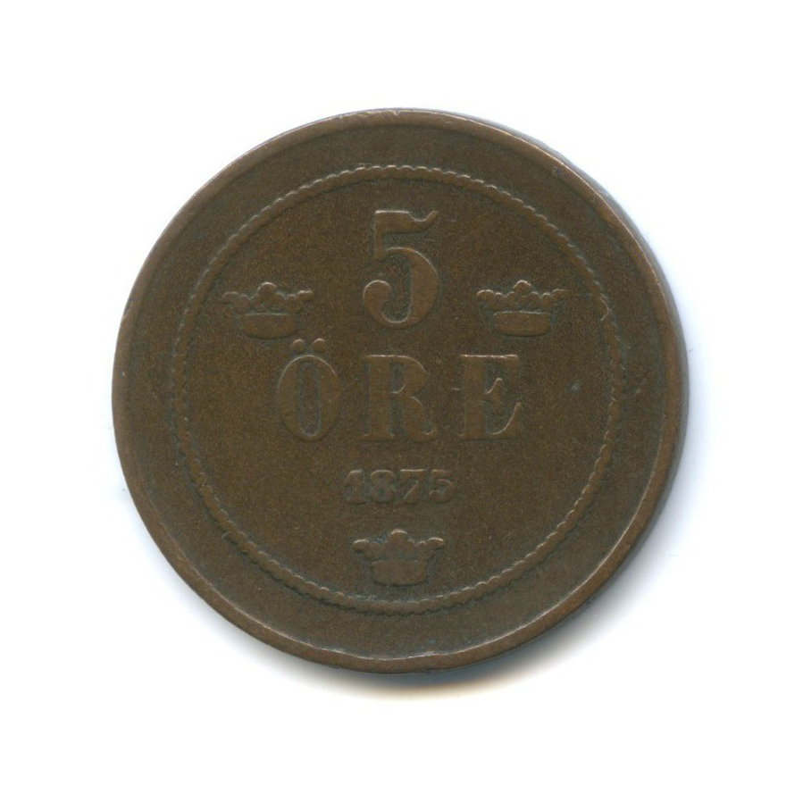 5 эре 1875 года (Швеция)