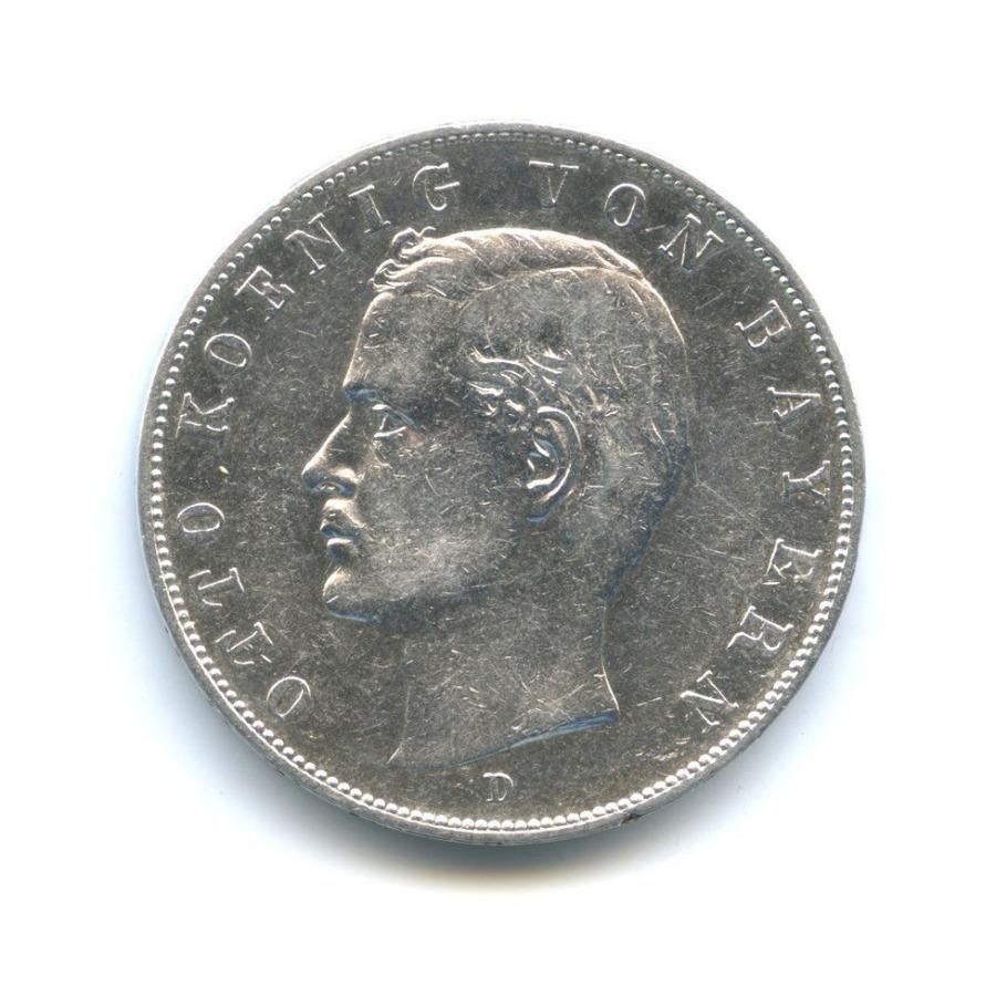 3 марки - Отто I, Бавария 1908 года D