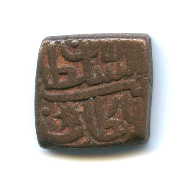 Танка - Султанат Мальва, Насир Шах (1500-1511) (Индия)
