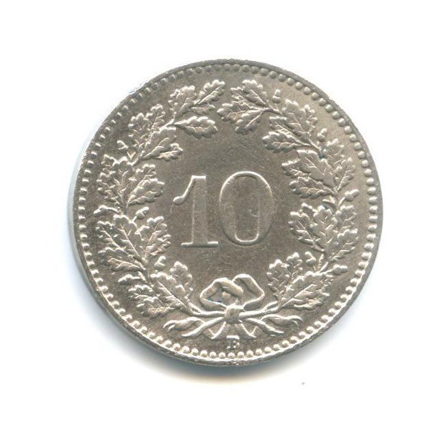 10 раппен 1915 года (Швейцария)