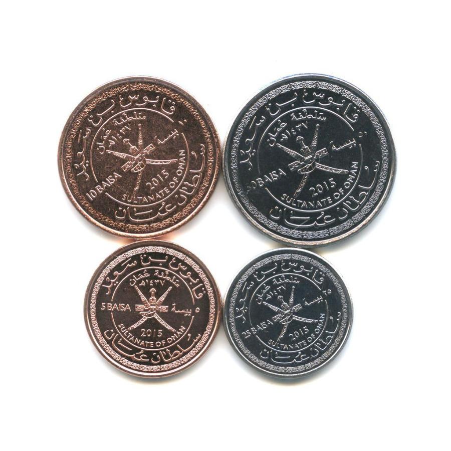Набор монет (Оман) 2015 года