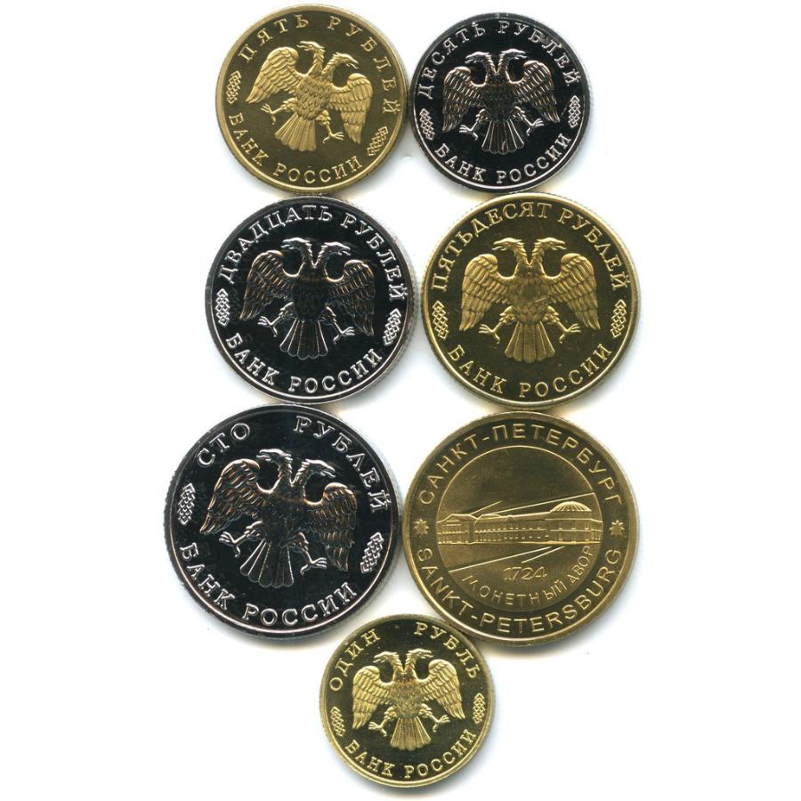 Набор жетонов «300-летие Российского Флота» (копии) (Россия)