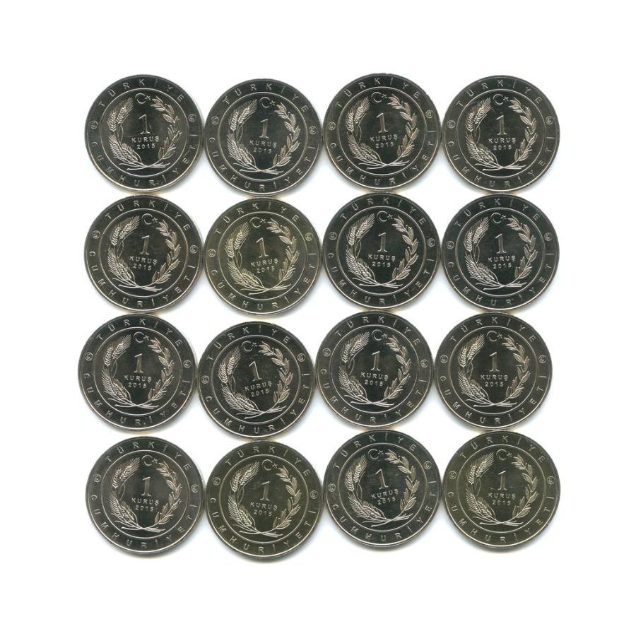 Набор юбилейных монет 1 куруш - Великие тюркские государства 2015 года (Турция)