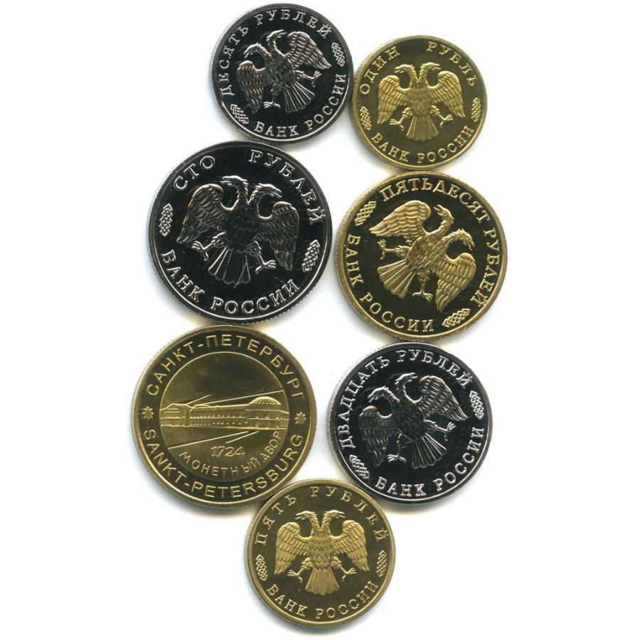 Набор жетонов «50 лет Великой Победы» (копии) (Россия)